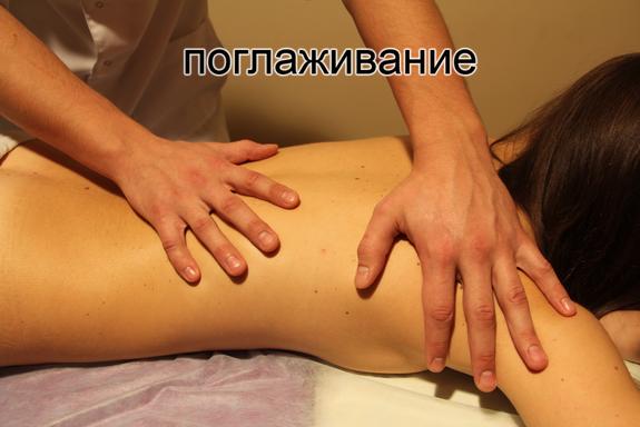 Как сделать массаж спины в картинках