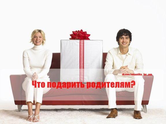 Подарки для родителей своими руками фото на новый год